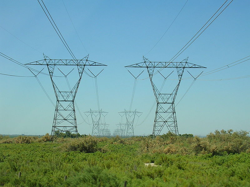 Проверка сметка Електрическа електоенергия